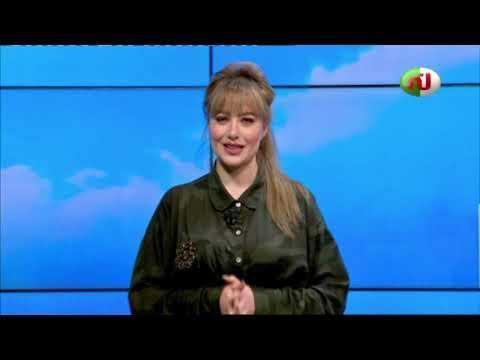 Bulletin de météo du Lundi 08 Avril 2019