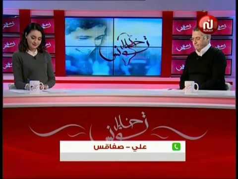 خليل تونس ليوم الخميس 04 جانفي 2018