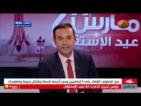 Ness Nessma Du Mercredi 20 Mars 2019 - Nessma Tv