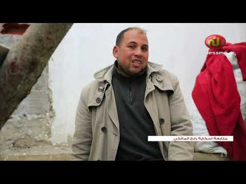Khalil tounes du Mardi 26 Février  2019 - Nessma tv