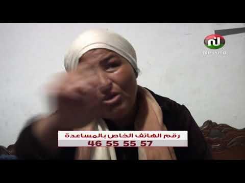 خليل تونس  ليوم الإربعاء 03 أفريل 2019