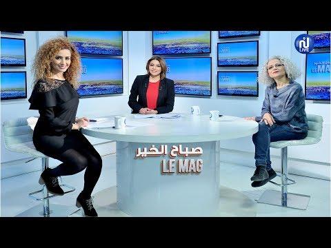 Sbeh El Khir Le Mag Du Vendredi 02 Février 2018-Nessma