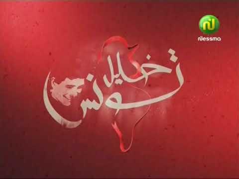 خليل تونس ليوم الجمعة 23 مارس 2018 -قناة نسمة