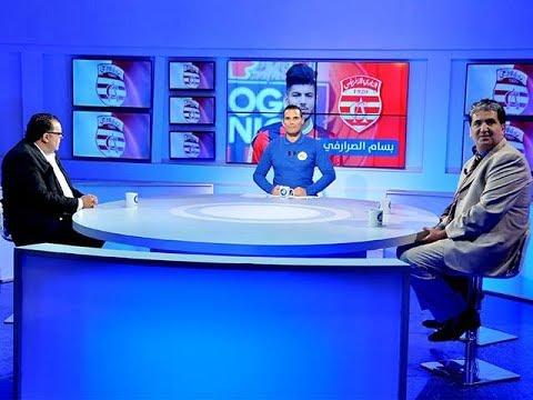 Weekend Sport Du Samedi 24 Novembre 2018