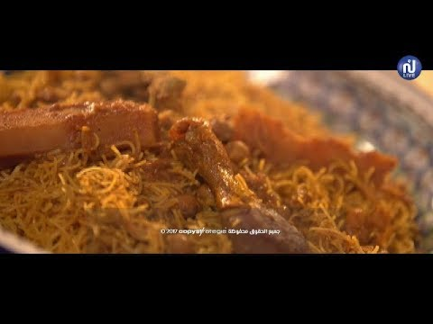 cheveux d'ange au poulet,tomates farcies - Coujinet Lyoum Ep 59