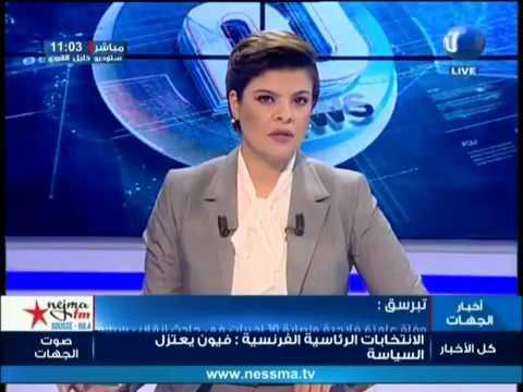 تبرسق :وفاة عاملة فلاحية وإصابة 10 اخريات في حادث انقلاب سيارة