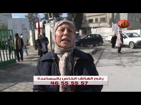خليل تونس ليوم السبت 06 أفريل 2019
