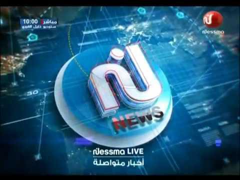Flash News de 10h00 du Mercredi 03 Mai 2017