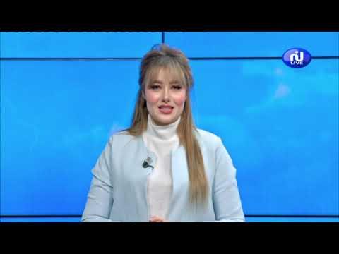 Bulletin de météo du Mercredi 24 Avril 2019
