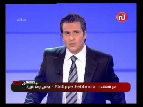 الأخبار - السبت  13 جويلية 2013